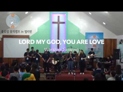 [worship flowing] Flowing Music Camp in Philippines 저녁집회 실황