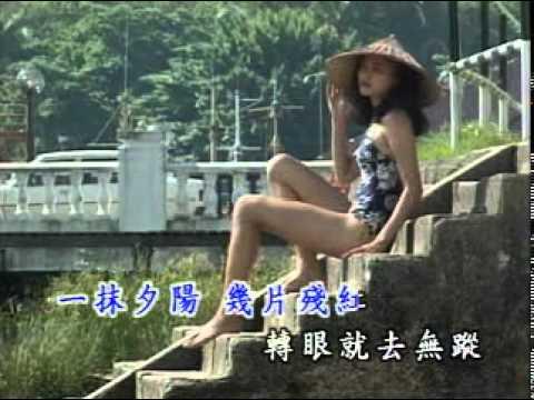 Classic Taiwan song ( Karaoke & swimwear ) 2