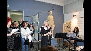 Βραδιά μελοποιημένης ποίησης στο Αρχαιολογικό Μουσείο Κιλκίς-Eidisis.gr webTV