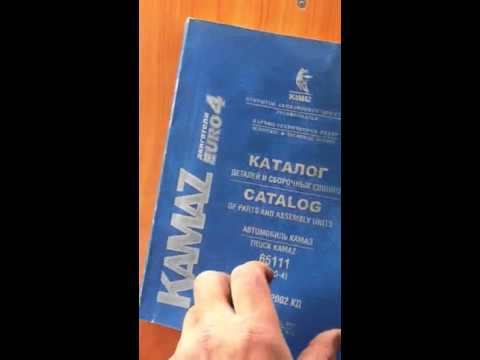 Видео Камаз ремонт евро