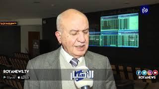 محلل: تذبذب أداء بورصة عمان خلال تداولات الأسبوع الحالي - (10-1-2019)