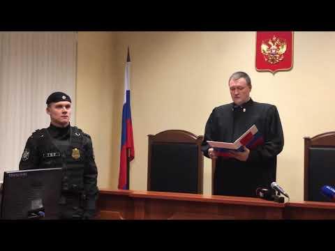 Суд ВЫНОСИТ  ПРИГОВОР Олегу Зубкову !!!