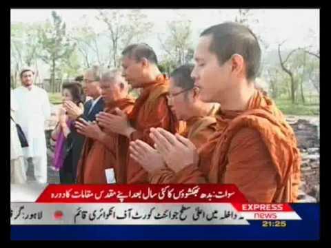Buddha Civilization in Swat Valley Pakistan Sherin Zada Express