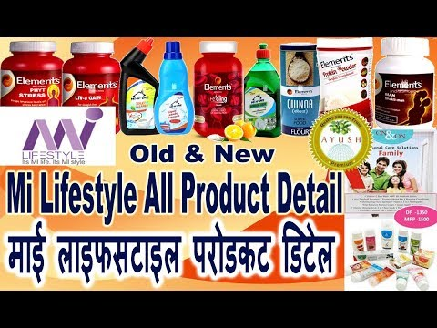 Mi Lifestyle Products   Elements Wellness Products   Mi Lifestyle Marketing   Demo, Direct Selling