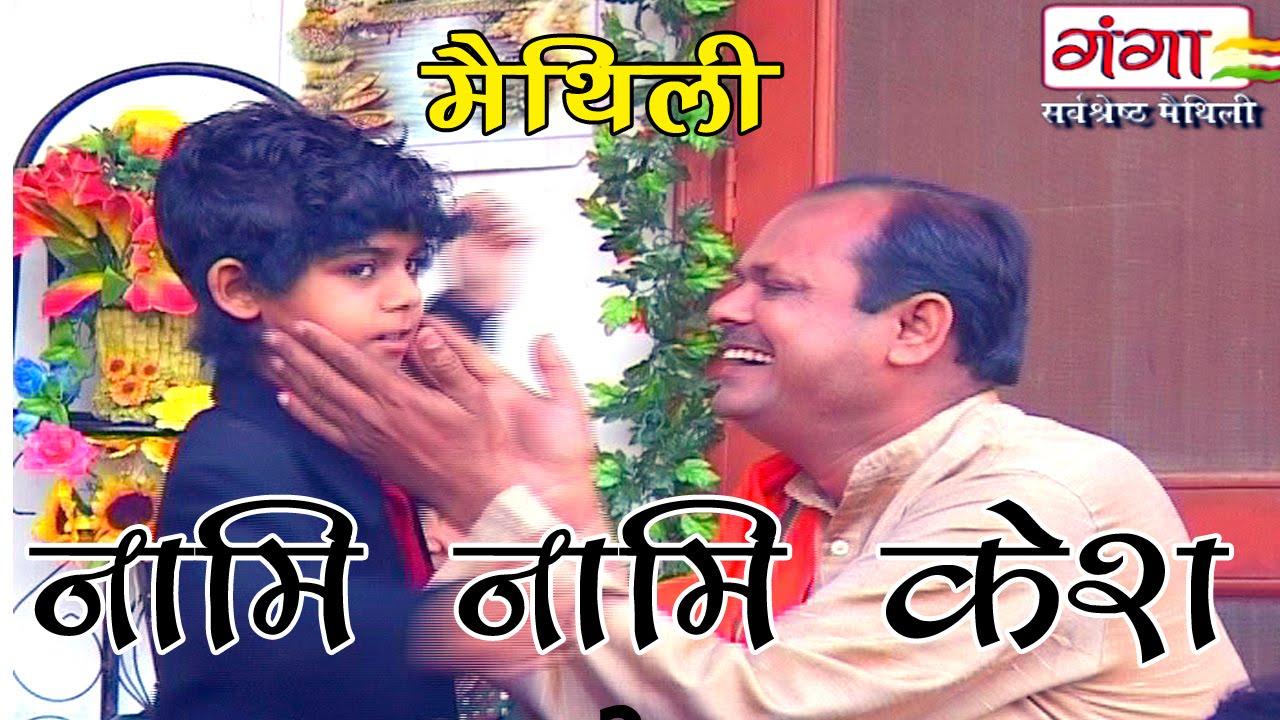 maithili upnayan songs