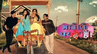 Manhus Vibhuti | Bhabi Ji Ghar Par Hai | Watch Full Episode On ZEE5