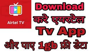Download Airtel TV App Get 1GB 4G Data in Free 2018