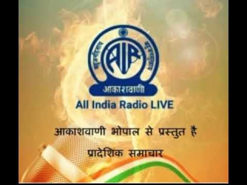 ALL INDIA RADIO NEWS BULLITIN BHOPAL