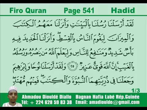Firo Quran Hadid Page 541