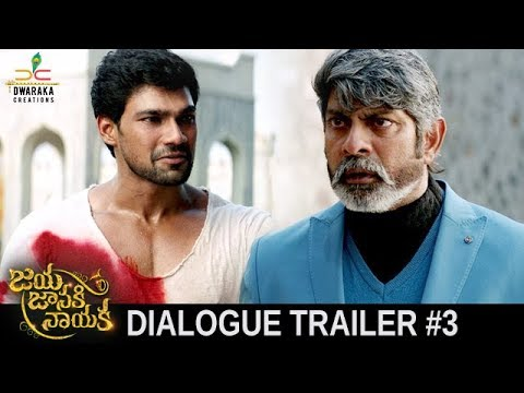Jaya Janaki Nayaka Movie Latest Dialogue Trailer #3 | Bellamkonda Sreenivas | Rakul Preet