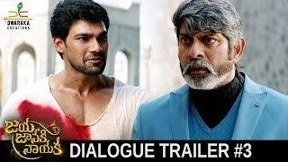 Jaya Janaki Nayaka Movie Latest Dialogue Trailer #3 | Bellamkonda Sreenivas | Rakul Preet