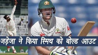 India vs Australia 3rd test: Steve Smith bowled out by Ravindra Jadeja   वनइंडिया हिन्दी