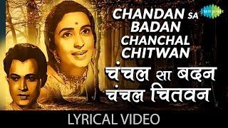 Chandan Sa Badan with lyrics | चन्दन सा बदन गाने के बोल |  Saraswatichandra | Nutan/Manish