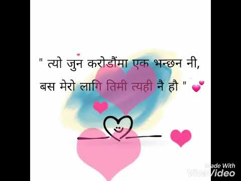 Sad Nepali love quotes