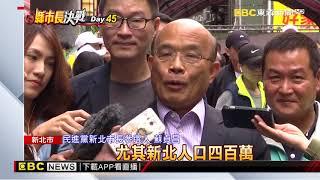 侯友宜籲反深澳電廠 蘇貞昌:他什麼都反對