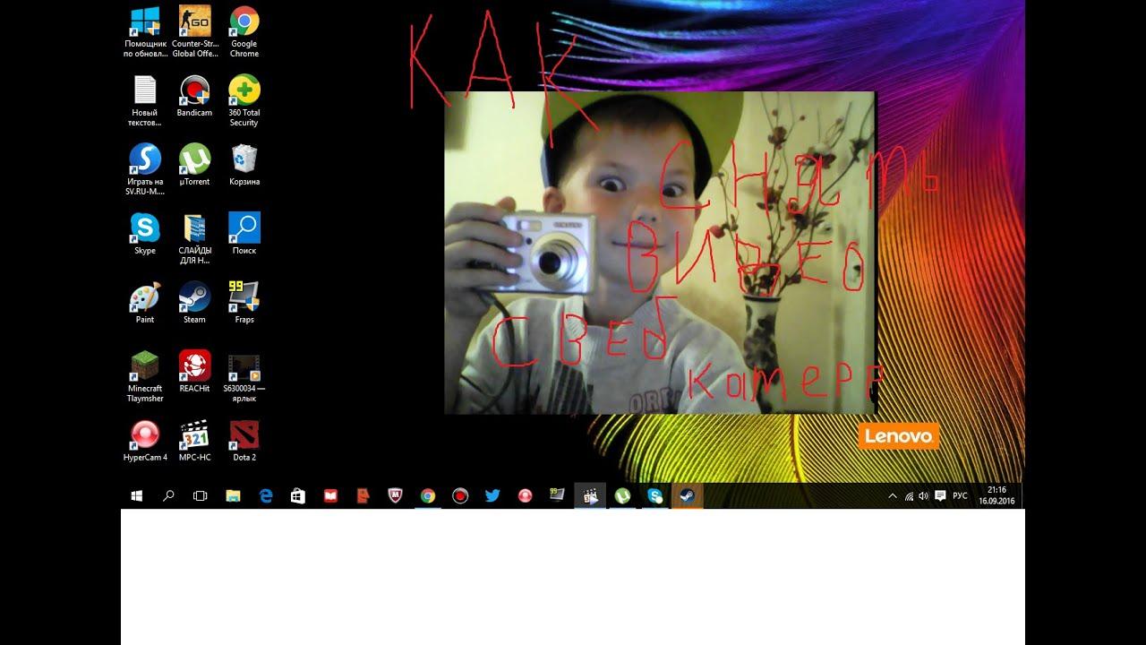 видео снятые на веб камерах - 14