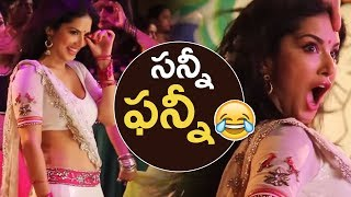 PSV Garuda Vega Movie Deo Deo Song Making | Sunny Leone Cute Expressions | TFPC
