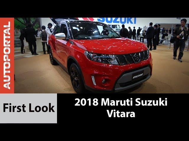 2018 Maruti Suzuki Vitara First Look Autoportal Video Watch Now