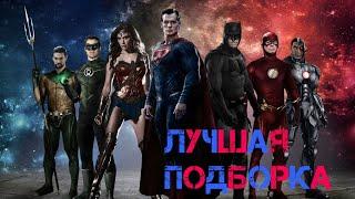 Топ лучших фильмов 2019/фантастика/самые ожидаемые фильмы/лучшая подборка