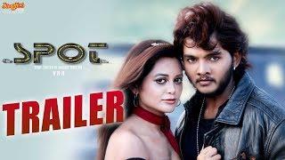Spot Tamil Film Trailer | Vijai Shankar | VRR | Parves Ahamed