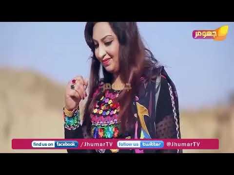 new Afshan zaibi song 2017