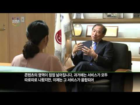 Interview with Lee Sang-chul, Vice Chairman and CEO at LG Uplus Corp