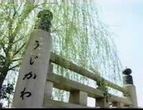 "Uji ""The Tale of Genji"" City (1/3)"
