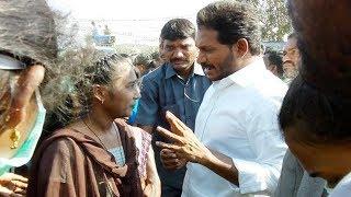 YS Jagan Padayatra | వైఎస్ జగన్ ను కలిసిన విద్యార్థినులు