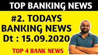 Top Banking News| News on Indian Bank| RBI Instruction to PSB | Banking Act | PSU Privatisation
