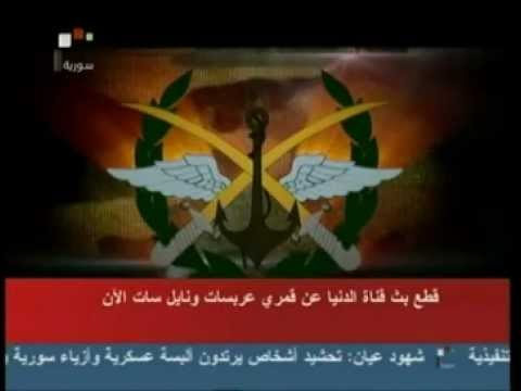 Syrian State TV @ 19/07/2012 ~ 13:00 UTC