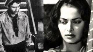 Na Tum HameiN Jaano (Baat Ek Raat Ki - 1962) - Karaoke