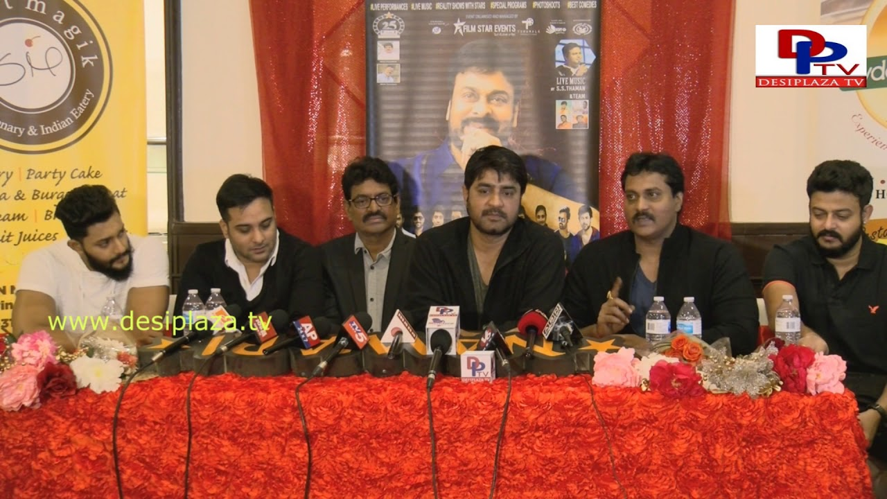 MAA Team clarifies on rumors over Chiranjeevi visit to Dallas