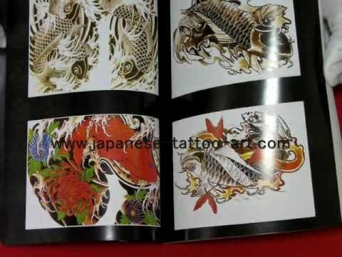 Koi Carp Tattoo Outline Prints