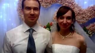 Ульяновск|Свадьба|Новобрачные