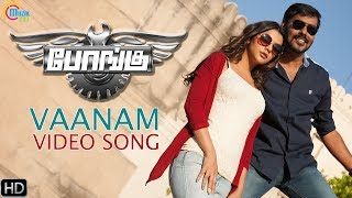 Bongu | Vaanam | Video Song | Natty | Ruhi Singh | Srikanth Deva | Tamil Movie