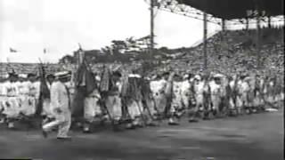 1935年 夏の甲子園