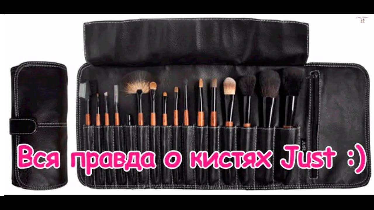 Бьютиблог ananaskacom Обзоры косметики примеры макияжа