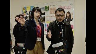 夏帆が主演し、「百円の恋」「嘘八百」の武正晴監督と脚本・足立紳が新...