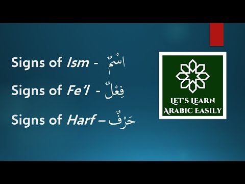 Learn Arabic | Wisdom of the day - 7 - Tomorrow is close to those who are waiting. from YouTube · Duration:  31 seconds