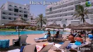 Смотреть видео дю солей тунис
