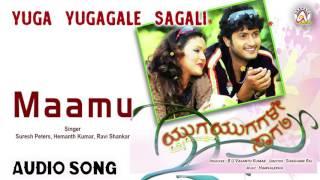 Yuga Yugagale Saagali I Mamu I Yashas,Megha Ghosh I Akshaya Audio