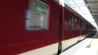 【フルHD】近畿日本鉄道奈良線3200系(急行) 河内花園(A11)駅通過