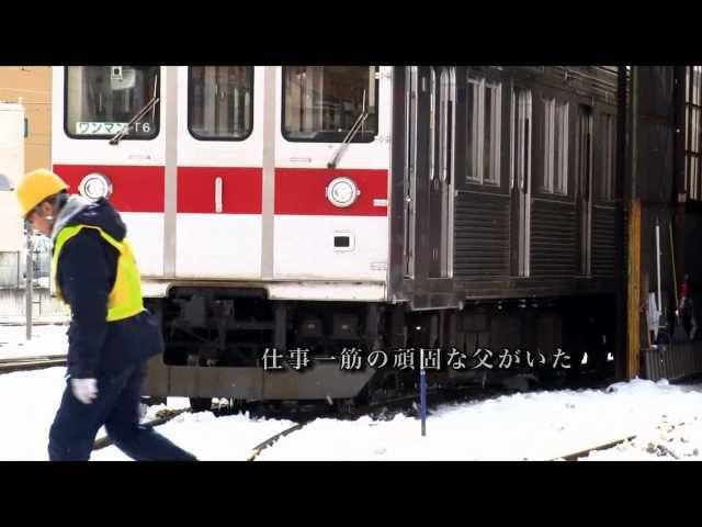 映画『母の唄がきこえる』予告編