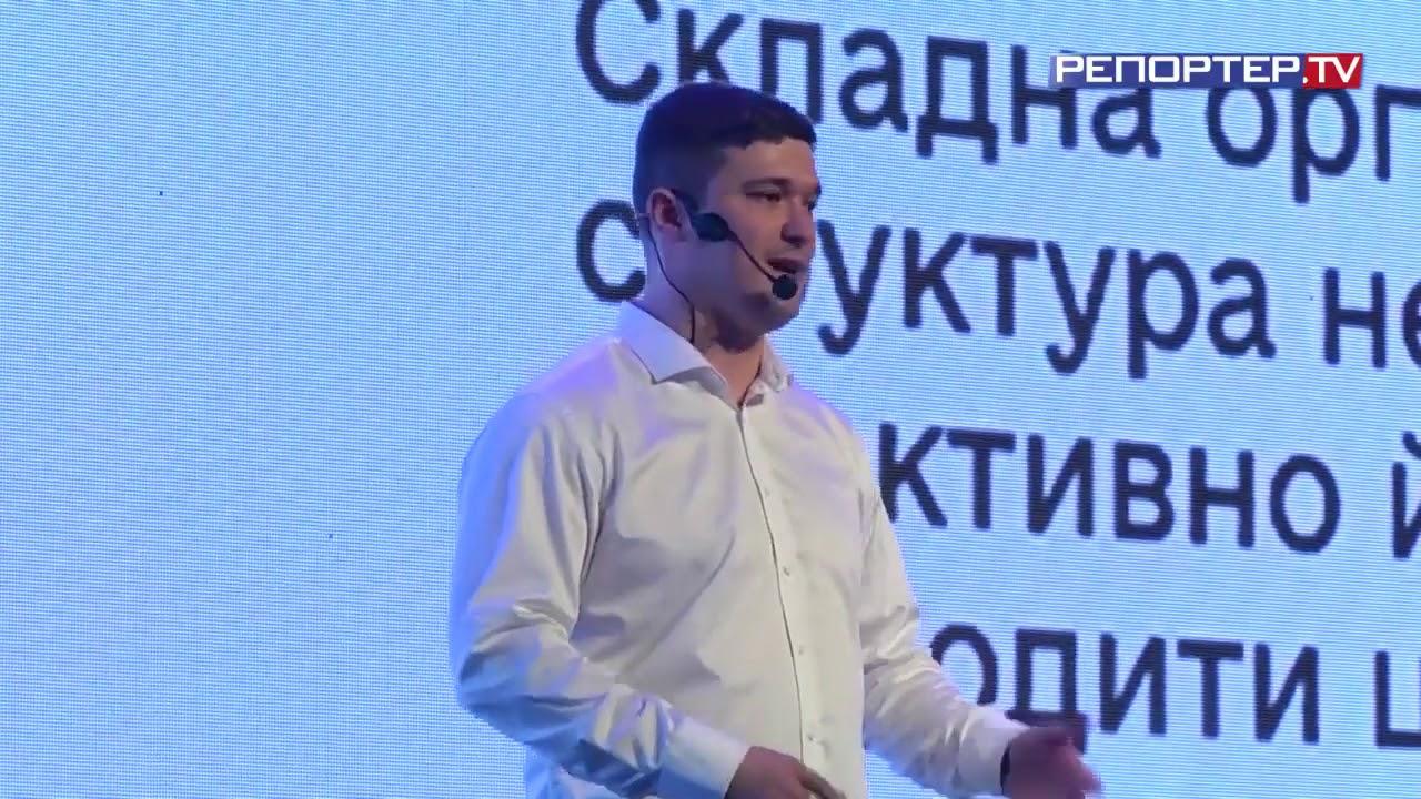 """Павло Козирєв: """"Мерів потрібно """"заразити"""" цифровою трансформацією"""". IT форум 2019, Запоріжжя."""