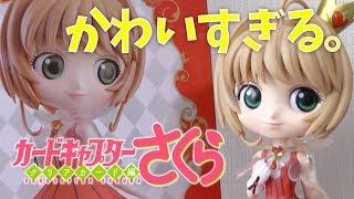 https://bpnavi.jp/s/toru/pc/prizes/39268.