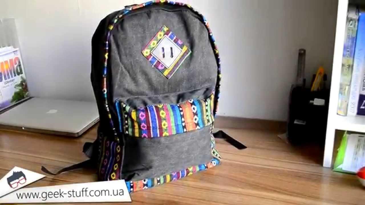 Рюкзаки недорогие молодежные!Купить рюкзак молодежный в интернет .
