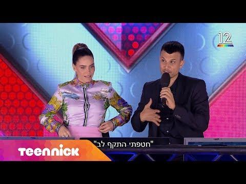 הצצה לפרק 2 | נינג׳ה ישראל | טין ניק