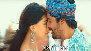 GaandaKannazhagi - Namma Veettu Pillai - Official Video Song | Review & Reaction | wowbytes