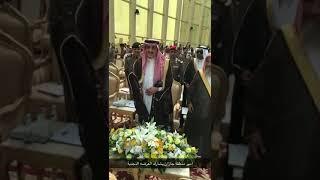 Download Video أمير جازان يؤدي العرضة السعودية اثناء تدشين مشاريع إدارة السجون بمنطقة جازان MP3 3GP MP4