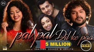 Pal Pal Dil Ke Paas: Cover By Shasank Sekhar & Arpita | Title Song | Arijit Singh | KaranDeol,Sahher